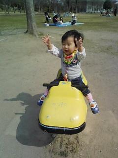 公園へ行きましょう♪